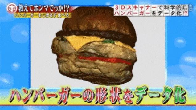 3d_burger_sos_solteiros